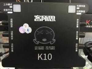 Sound card XOX K-10 chuyên livestream karaoke mạng facebook