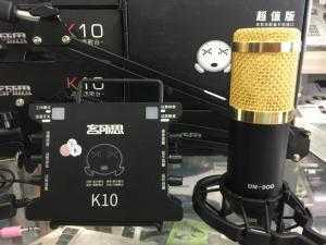 BỘ SẢN PHẨM BAO GỒM  – 01 Cardsound XOX K10  – 01 Sách hướng dẫn sử dụng  – 01 Cáp nối USB