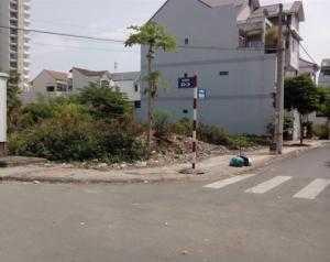 Lô đất 5x16m - shr - Đường số 2 - Khu Dân Cư Phan Văn Hớn - Hóc Môn