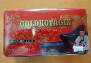 Sản phẩm GOLKOTAGIN-Sản phẩm Giúp bồi bổ sức khỏe hay làm quà tặng