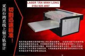 Tìm mua máy Laser 6040 giá rẻ tại Nha Trang