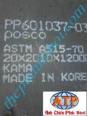 Tấm thép tấm A515Gr - 70, A 516Gr - 60  , 10 x 2000 x 12000 mm