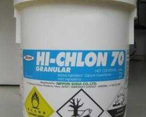 Công ty Dylan phân phối Clorine, sản phẩm xử lý nước