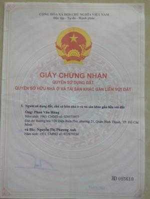 Đất xã Phước Tân, Biên Hòa, Đồng Nai, 5781m2, mặt tiền sông Buông