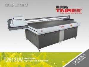 Cung cấp máy in T2513 UV chính hãng, khổ lớn chất lượng cao