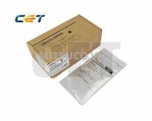 Bột từ Ricoh màu Ricoh MPC2800/3300/4000/5000/2030/2050/2550/2051/2551,215g (Black) giá tốt