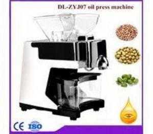 Máy ép dầu thực vật DL-ZYJ07 uy tín,giá tốt