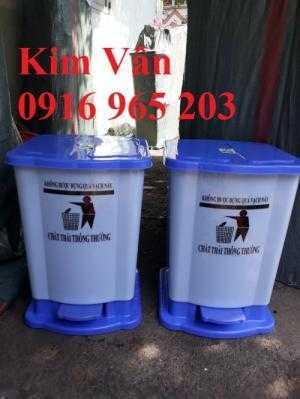 Thùng rác y tế màu xanh dương 15 lít, thùng rác đạp chân y tế 15 lít xanh dương