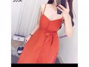Đầm Maxi Cam Xẻ Tà