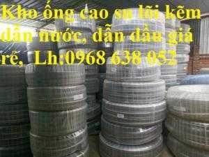 Ống nhựa mềm lõi thép D16, D20, D25, D27,42, D48, D50, D55, D60, D64, D76, D90, D102, D110, D118