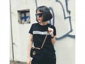 Áo thun Chanel