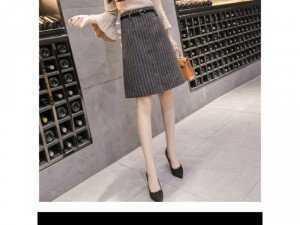 Chân váy nữ 007#