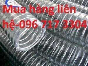 Ống nhựa PVC lõi thép Phi 16 giá cực tốt cho khách hàng