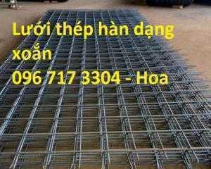 Lưới thép hàn và lợi ích khi sử dụng lưới thép hàn trong xây dựng