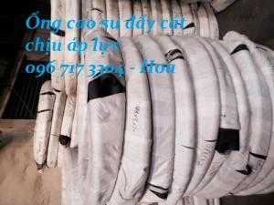 Ống cao su đẩy cát D19, D22, D25, D32, D38, D40, D42,....  - Ống cao su chịu mài mòn chịu áp lực cao