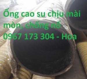 Ống cao su bố vải D200, D220, D250, D300 giá tốt nhất