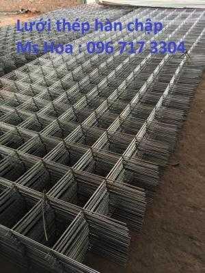 Lưới thép hàn đổ sàn bê tông cường độ cao D4(100*100) giá rẻ