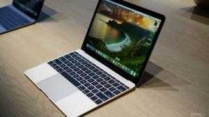 Macbook Pro MC374 (13-inch, Mid 2010) Intel Core 2 Duo 2.4GHz.