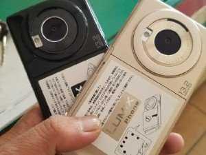 Panasonic lumix phone Siêu đẹp. Độc