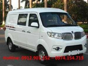 Công ty bán xe tải Dongben X30 5 chỗ 2 chỗ trả góp giá rẻ nhất trên toàn quốc