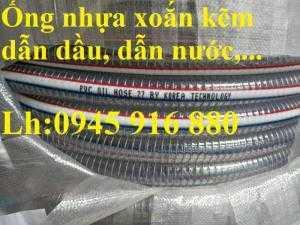 Ống Nhựa PVC Lõi Thép Dẫn Dầu Phi 90, Phi 100, Phi 114, Phi 120, Phi 150 Gía Tốt