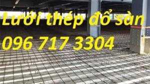 Nhà máy sản xuất lưới thép hàng rào D5(50*150) giá tốt cho mọi công trình