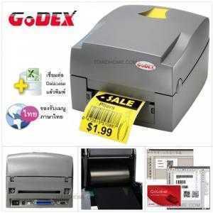 Máy in tem nhãn mã vạch Godex EZ 1100 Plus (EZ 1100 +)