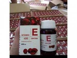 Vitamin E Nga