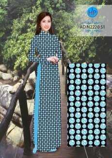 Vải áo dài Bi trong bi AD N2220