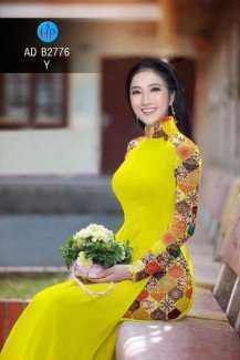 Vải áo dài Hoa văn Cô Ba Sài Gòn AD B2776