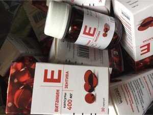 Vitamin E ZENTIVA  của Nga
