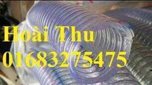 Ống nhựa mềm lõi thép ống chuyên dẫn dầu, hóa chất, nước chịu áp cao