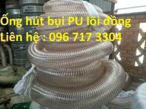 Ống hút bụi PU lõi đồng Phi 200 - Ống hút bụi cho máy công nghiệp - Ống hút bụi cho ngành gỗ
