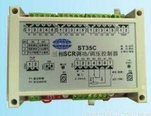 Bộ điều khiển thyristor ST35C