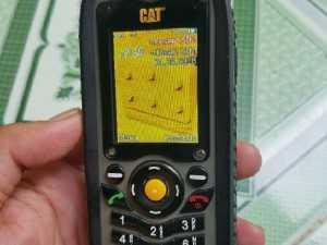 CAT B25 2 sim điện thoại độc như cục đá
