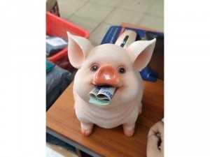 Lợn đựng tiền tiết kiệm