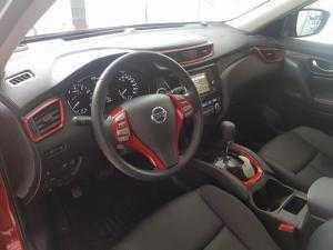 Nissan X-trail 2.5L Premium Giá Rẻ, Khuyến Mãi Hấp Dẫn