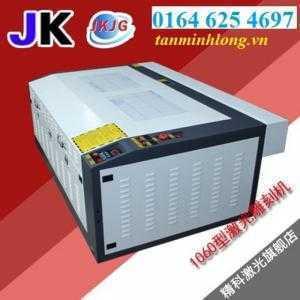 Máy Làm quảng cáo Laser 3020