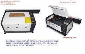 Những ưu điểm của máy khắc laser 6040 Jingke so với các dòng laser khác