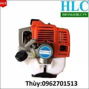 Máy cắt cỏ HLC – Bền, Rẻ, Tiết kiệm nhiên liệu