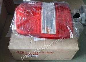 Đèn Hậu Trái -CARNIVAL -Mã sản phẩm: 1K53A51160