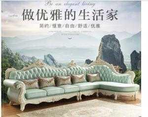 Sofa tân cổ điển góc L | xưởng sản xuất sofa góc cổ điển đẹp giá rẻ