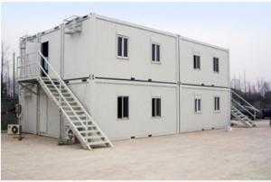 Công ty HKC chuyên lắp ghép nhà