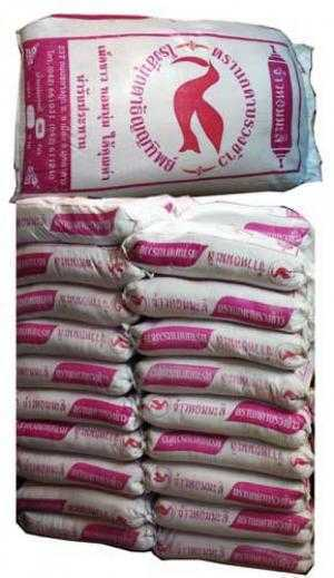 Gạo nhập khẩu thái đỏ