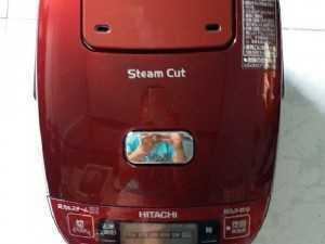 Nồi Hitachi steam cut siêu vip