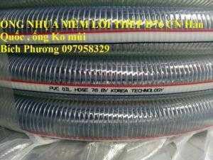 Ống nhựa mềm lõi thép hàn quốc phi 32 x 37 , ống nhựa lõi thép dẫn nước sạch d25
