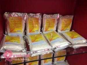 Bột mặt nạ chống nám da Collagen tinh chất vàng 24K Italia tại Hà Nội , ship toàn quốc