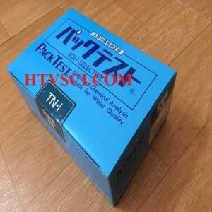 Bộ dụng cụ kiểm tra Tổng hàm lượng Nitơ, WAK-TN·i