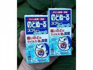 Xịt Họng Hỗ Trợ Người Bị Ho, Tiêu Đờm , Đau Rát Cổ Họng Cực Tốt Japan
