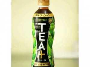 Nước giải khát trà Ô long